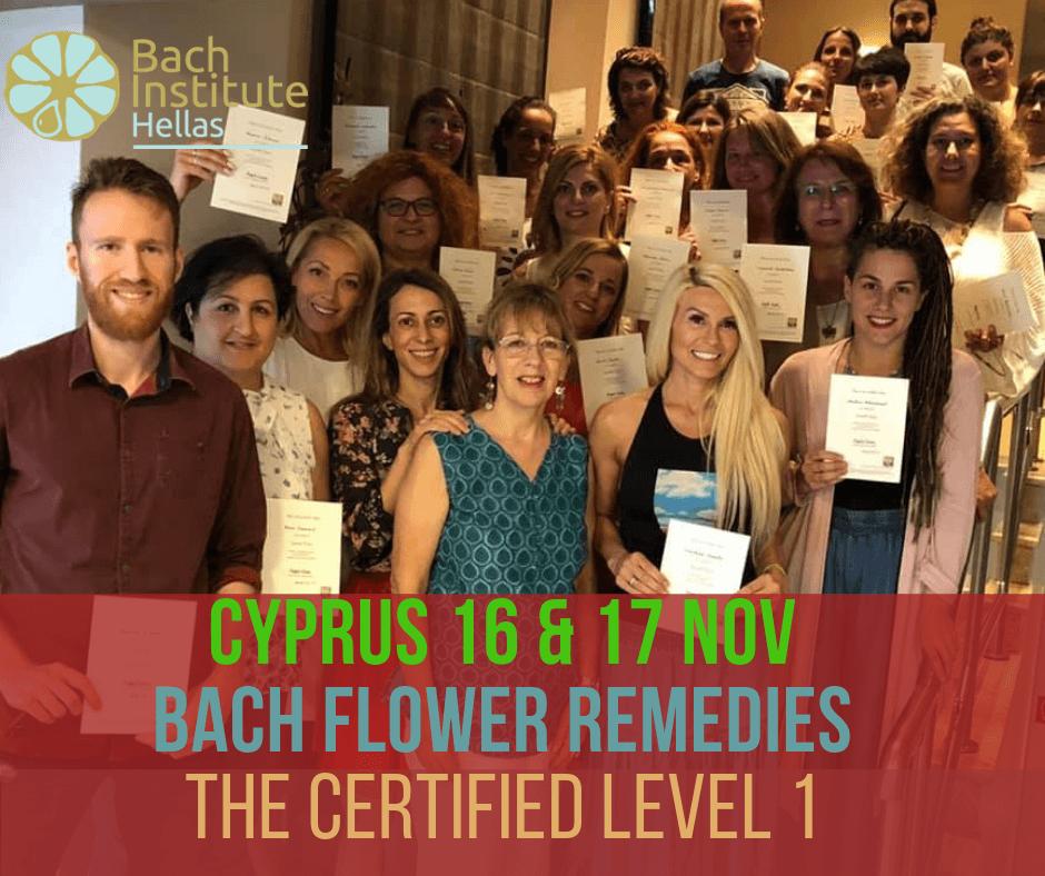 Bach Flower remedies Cyprus Ανθοϊάματα Μπαχ Bach Institute Hellas